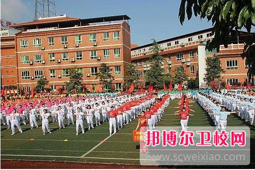 重庆沙坪坝区2022年最好的卫校