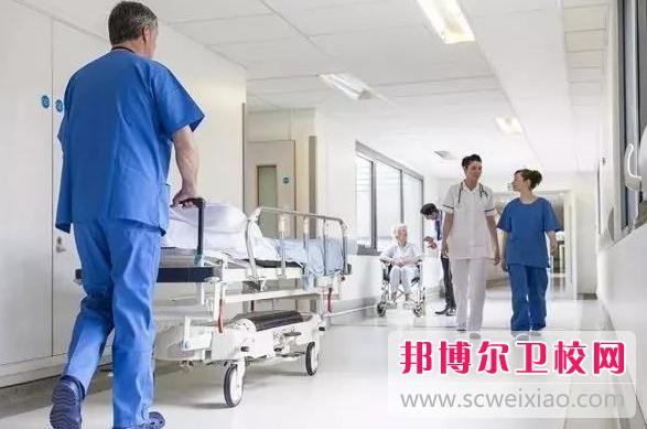 广州2020年女生学卫校好找工作吗