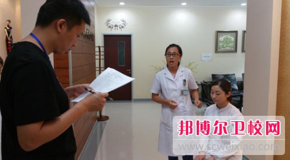 南京2020年初中生上卫校