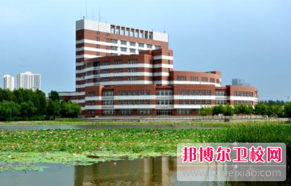 郑州2020年比较好的卫校大专学校