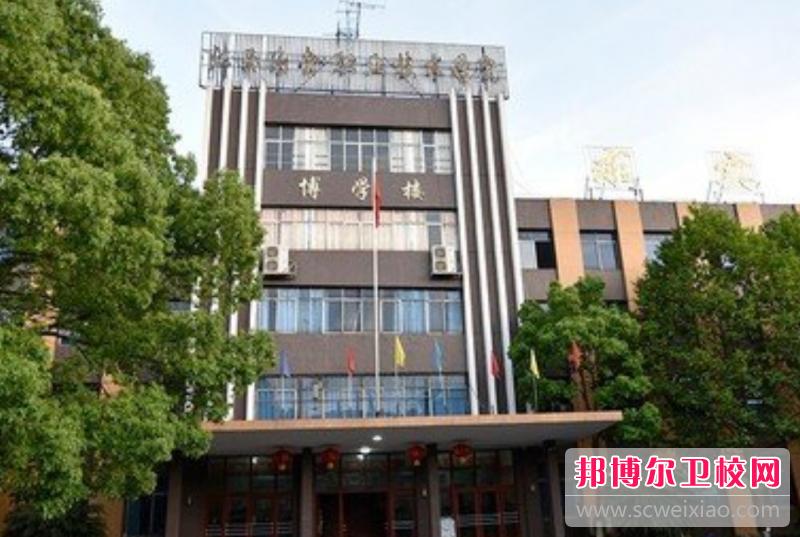 南昌2020年比较好的卫校大专学校
