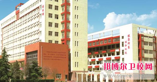 郑州2020年哪些大专有卫校