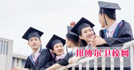 贵阳2020年中专卫校升大专