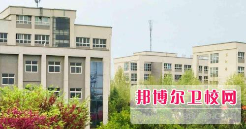 西安生物医药技术职业学校2020年招生办联系电话
