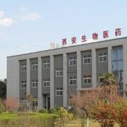 西安生物医药专修学院