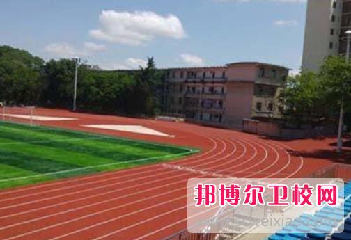 重庆公共卫生学校2020年招生办联系电话