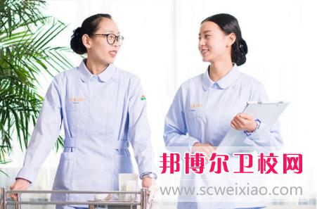 黄冈2020年卫校都有什么专业适合女生