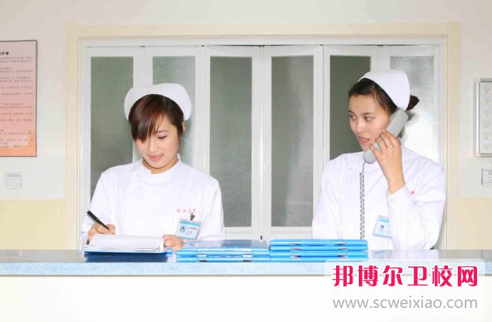 黄冈2020年女生上卫校学什么好