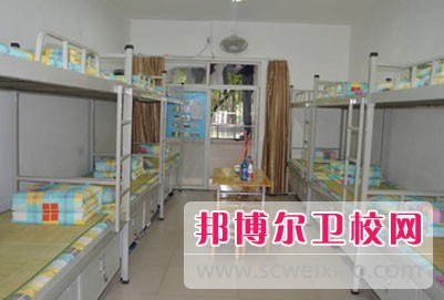 四川蜀都卫生学校2020年宿舍条件