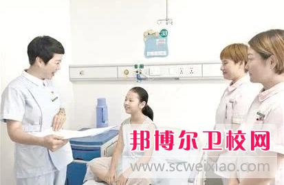 宜昌2020年学卫校的学校有哪些