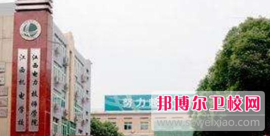南昌2020年卫校是什么学校