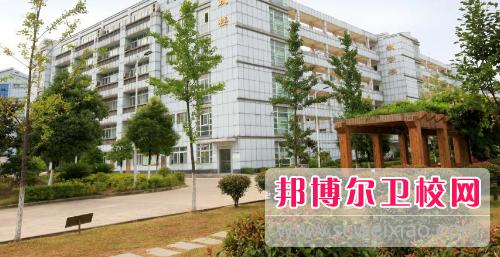 贵阳护理职业学院2020年招生办联系电话