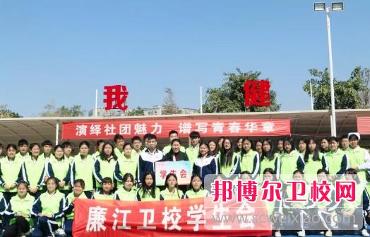 湛江2020年哪所卫校就业比较好