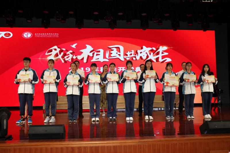 南京卫生高等职业技术学校怎么样、好不好