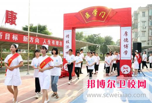 湛江2020年哪所卫校比较好就业