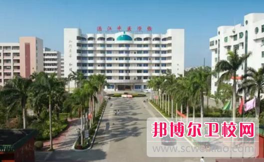 湛江2020年中专卫校招生