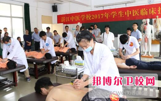 湛江2020年哪个卫校最好就业