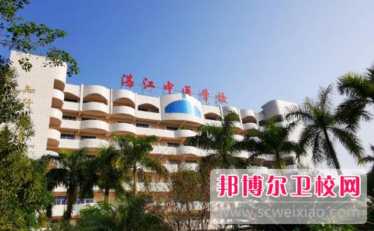 湛江2020年卫校属于什么学历