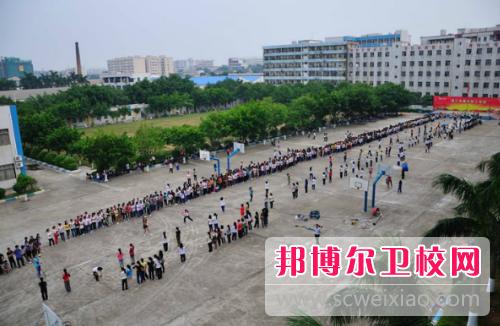 湛江2020年哪个卫校比较好