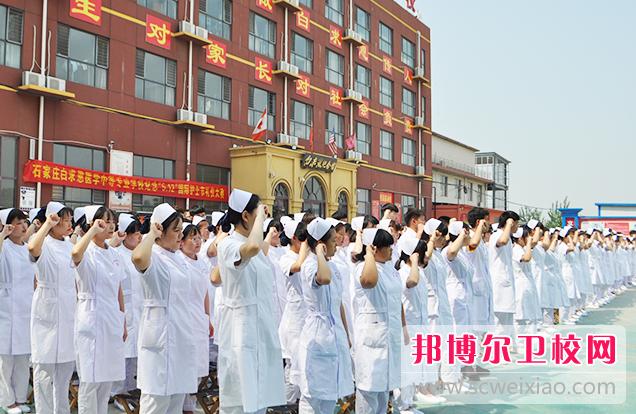 石家庄白求恩医学中等专业学校