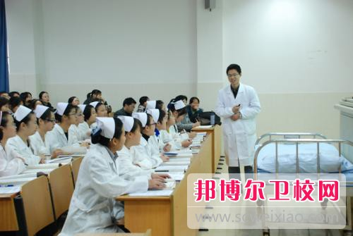 泸州2020年比较好的卫校大专院校