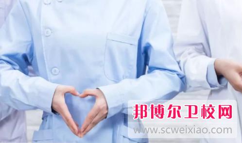 宜昌2020年卫校有女生吗