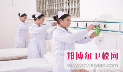 湛江2020年就业好的卫校