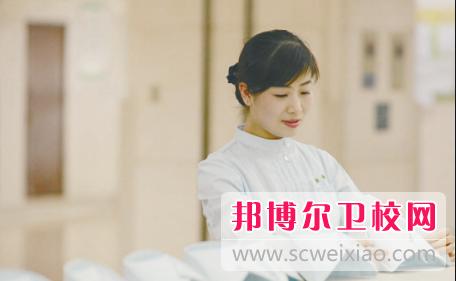 宜昌2020年哪个卫校比较好