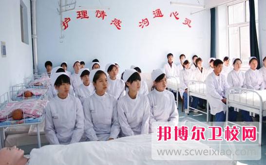湛江2020年什么卫校最好