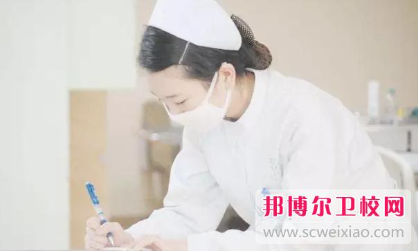 宜昌2020年读卫校有用吗