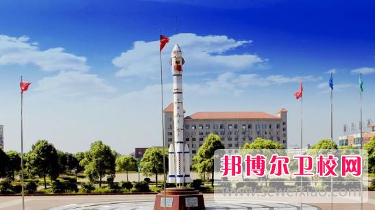 九江2020年大专学校有哪些有卫校