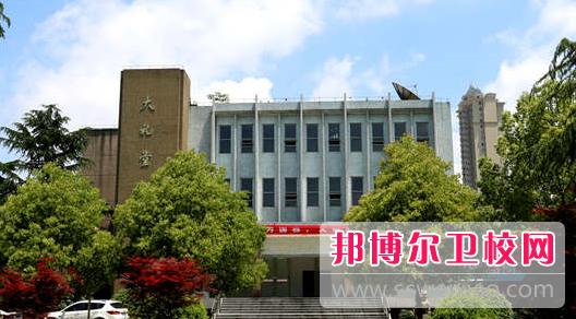 九江2021年卫校大专学校排名