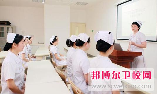 湛江2021年五年制大专卫校