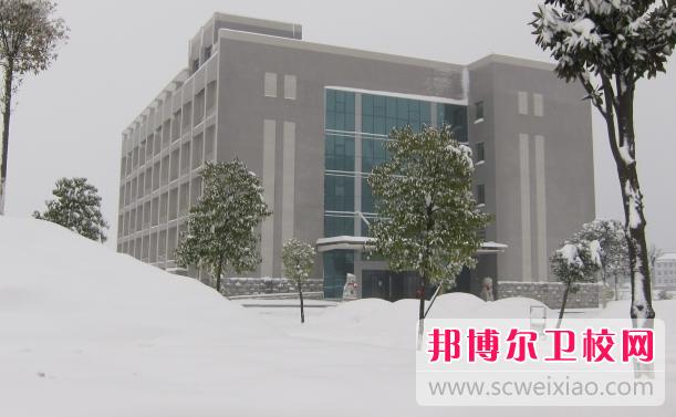 益阳医学高等专科学校2021年招生代码