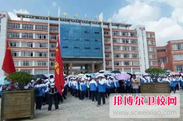 曲靖2021年设有卫校的公办大专学校