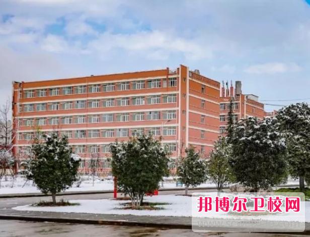 曲靖2021年比较好的卫校大专学校