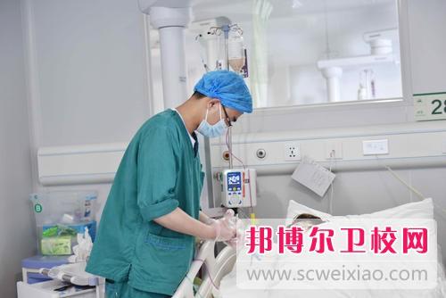 惠州2021年适合男生的卫校专业