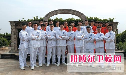 惠州2021年适合男生的卫校
