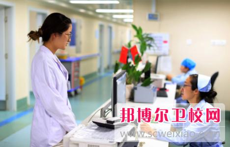 宁波2021年什么卫校最好就业