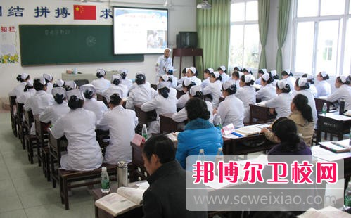 广西2021年中专卫校怎么考大专