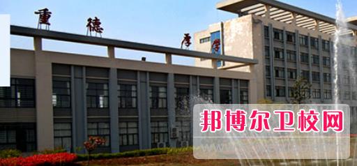 安徽2021年卫校包就业吗