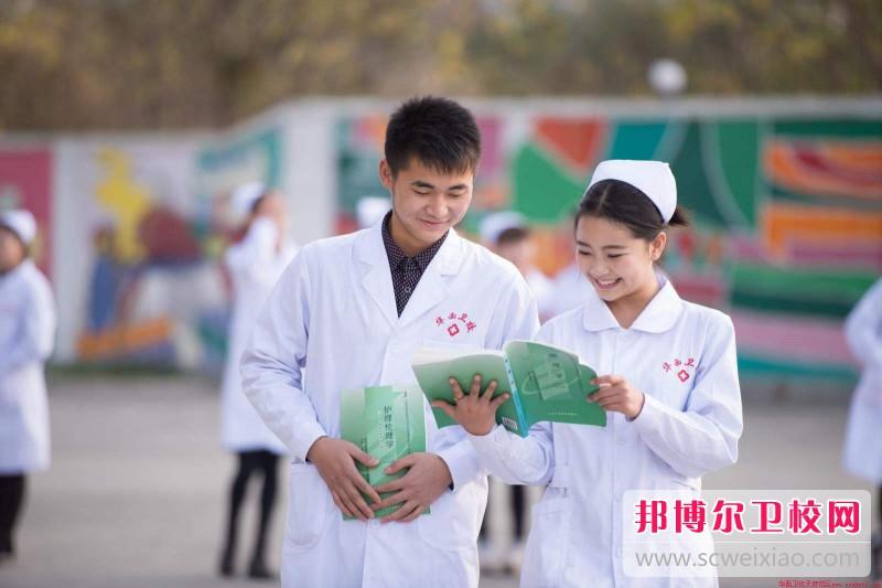 广东2021年怎么读卫校