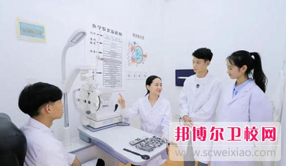 眼视光技术2