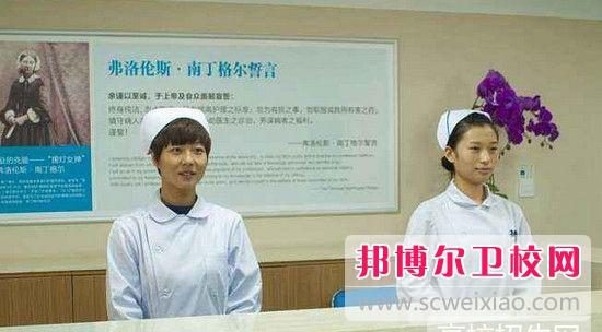 广东2021年读卫校需要什么证件