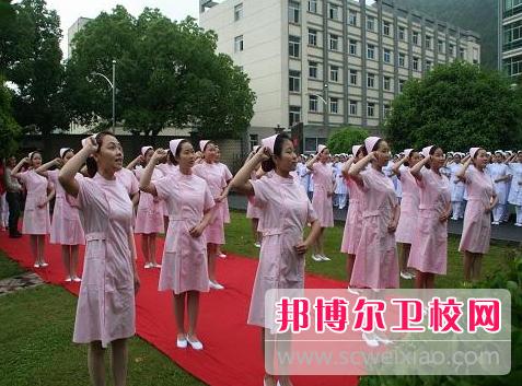 重庆2021年卫校学什么