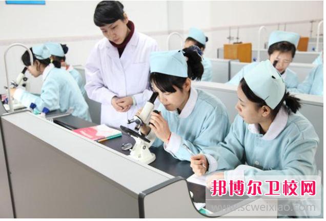 西安2021年读卫校学什么有前途