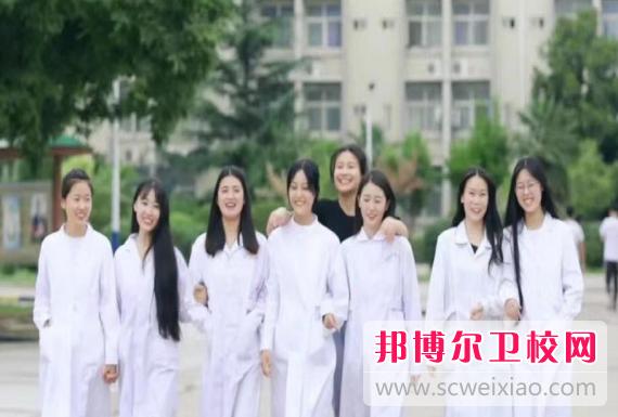 陕西医科学校2021年报名条件、招生要求、招生对象