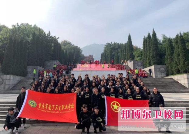重庆沙坪坝区2021年女生读卫校学什么专业好