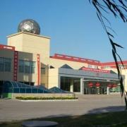 邯郸市卫生学校