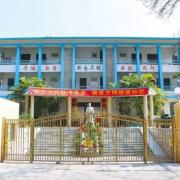 新会卫生学校